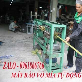 Fully Automatic Canceling Machine